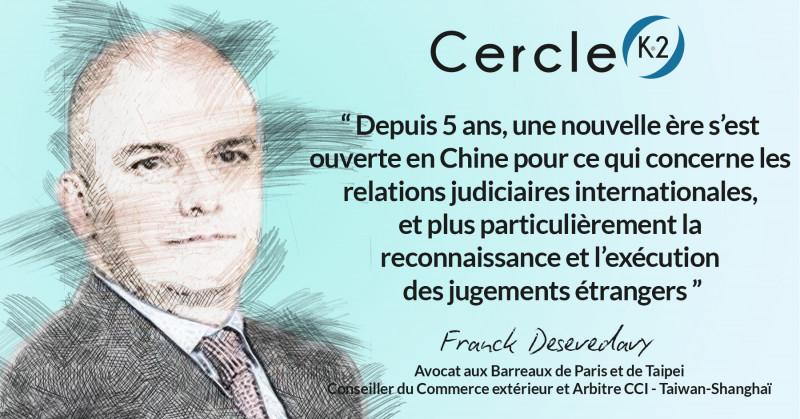 La Chine s'ouvre aux décisions de justice étrangères   - Cercle K2